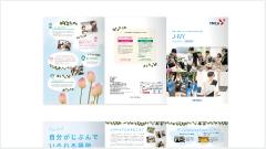 大阪YMCA(J-IVY)<br>学校案内